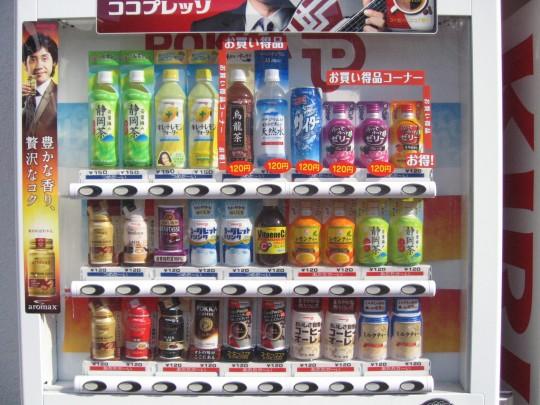 japoński automat z napojami - w środku w górnym rzędzie wulong
