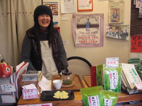 Sklep z herbatą Teall, Utsunomiya