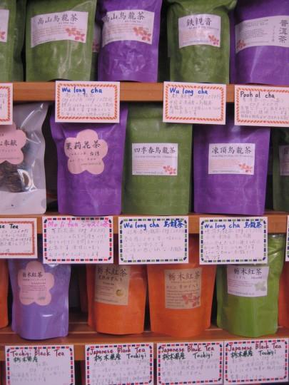 chińskie i tajwańskie herbaty w Teall