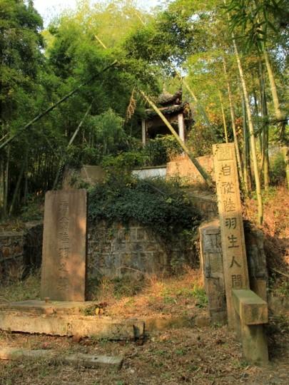 Grób Lu Yu w Miaoxi, fot. Jarek Szymański