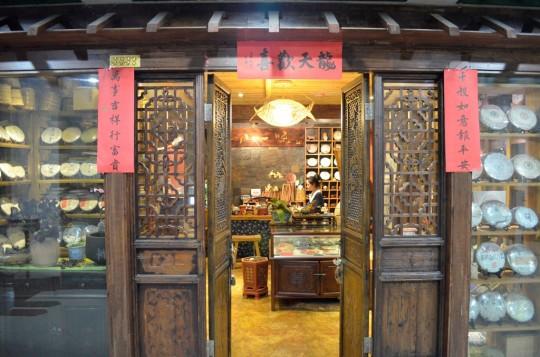 Nowa siedziba Yi Shan Yi Wei fot. Anna Włodarczyk