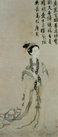 Chang'e, artysta nieznany, wg Tang Yina (1470–1524), domena publiczna